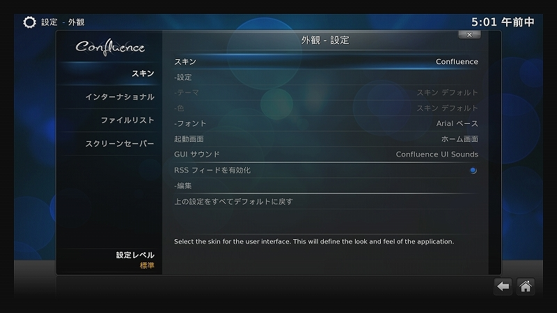 c0323442_00265406.jpg