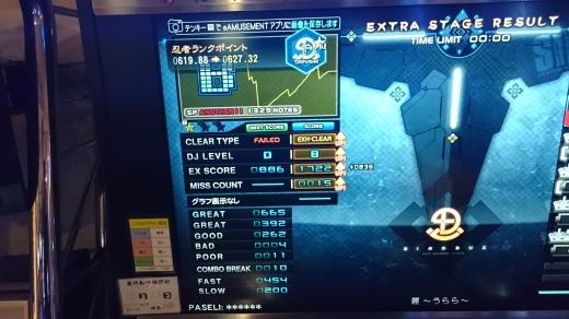 f0019846_16144843.jpg