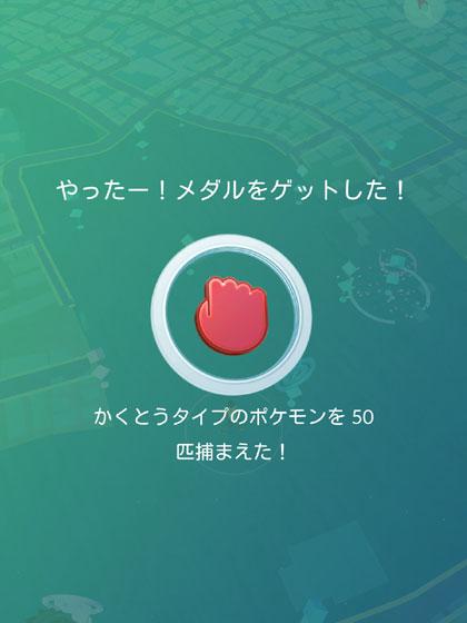 c0335348_3174886.jpg
