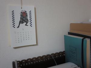 消しゴム判子絵手作りカレンダーの贈り物_d0028355_2034828.jpg