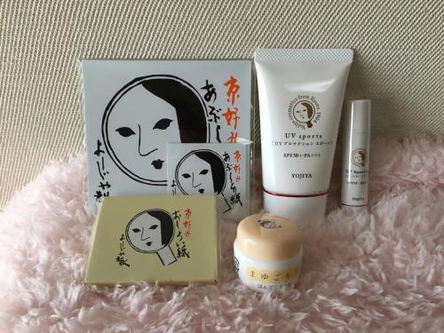 京都⭐︎よーじやからのプレゼント_c0151965_00422552.jpg