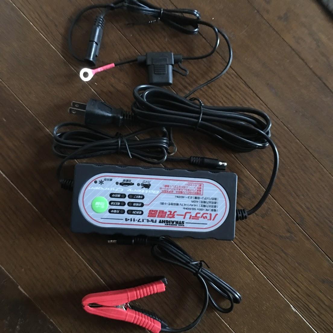 充電器_c0041068_16555854.jpg