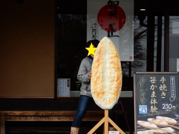 柿くんレポート(9) 松島編③_e0355177_14433843.jpg
