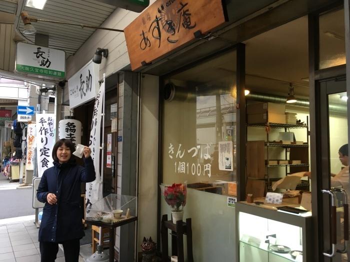 2016.12.23-25 京阪神 食道楽の旅 day2-3 京都-大阪編_b0219778_12595815.jpg