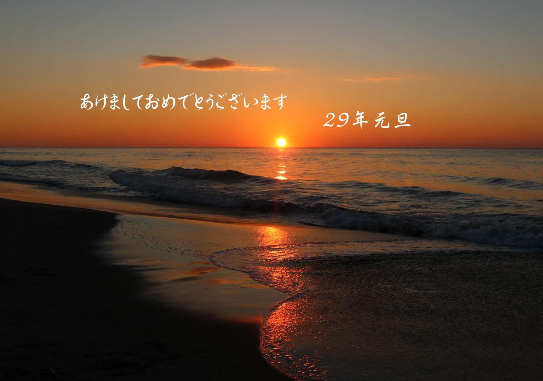 b0012595_8322877.jpg