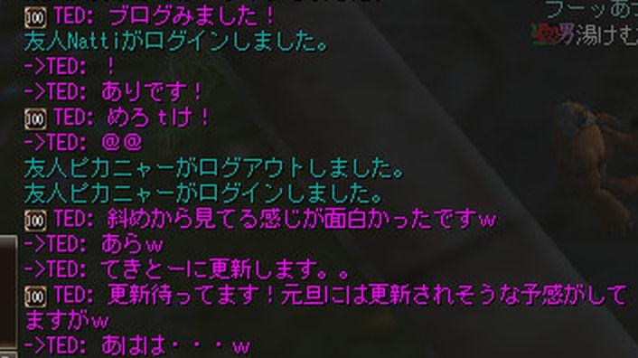 c0022896_18193275.jpg