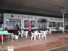 本日よりスタート!糸魚川ホワイトラーメン!!_d0235898_14273335.jpg