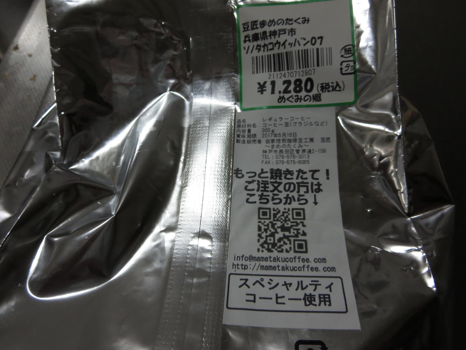 f0013998_18523148.jpg