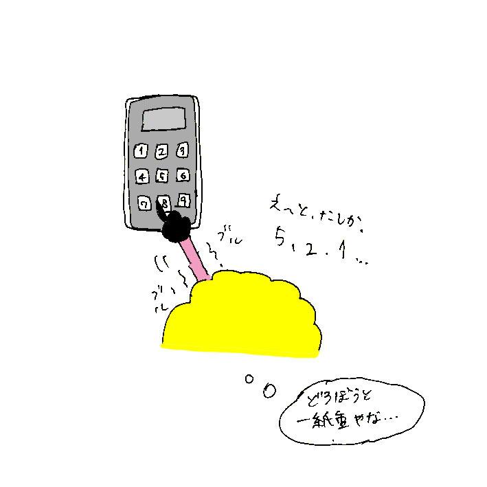 f0367103_12331689.jpg