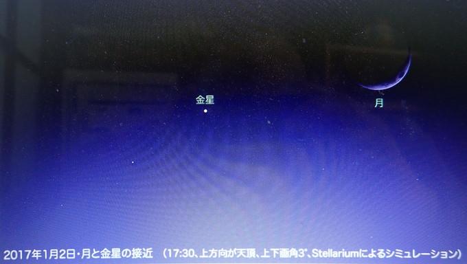 d0251807_727567.jpg