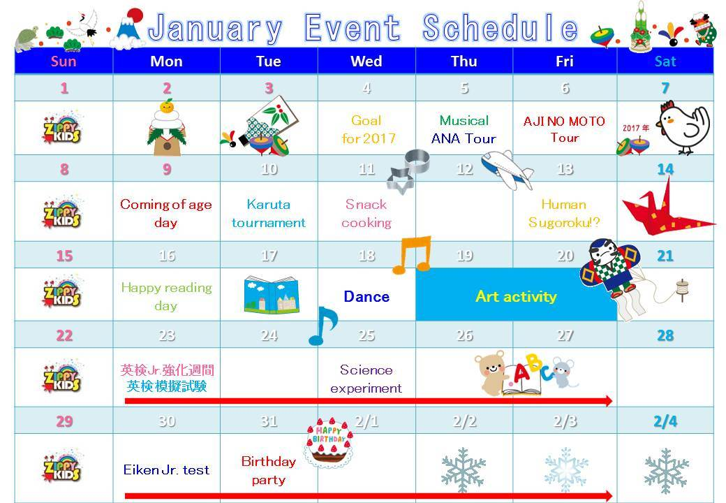 January event schedule_c0315908_14130428.jpg