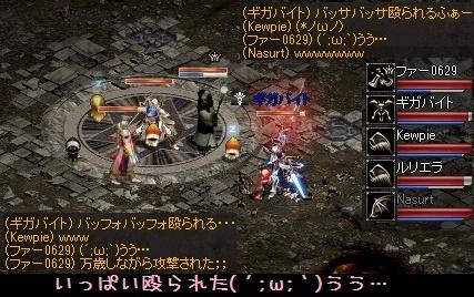 f0072010_01201925.jpg
