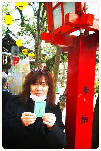 ■ 謹賀新年!2017年 infixデビュー25周年の年は福岡で_b0183113_16121958.jpg