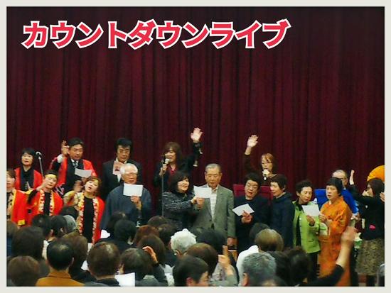 ■ 謹賀新年!2017年 infixデビュー25周年の年は福岡で_b0183113_16181962.jpg