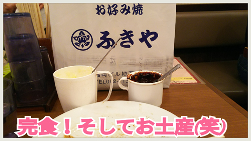 ■2017 福岡で迎えたデビュー25周年レポ? パート2_b0183113_22234213.jpg