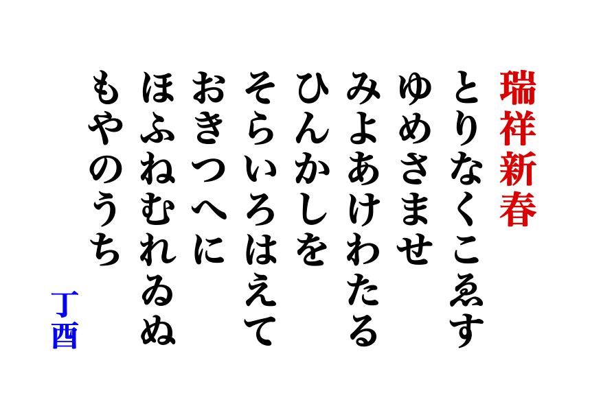 b0023824_7123524.jpg