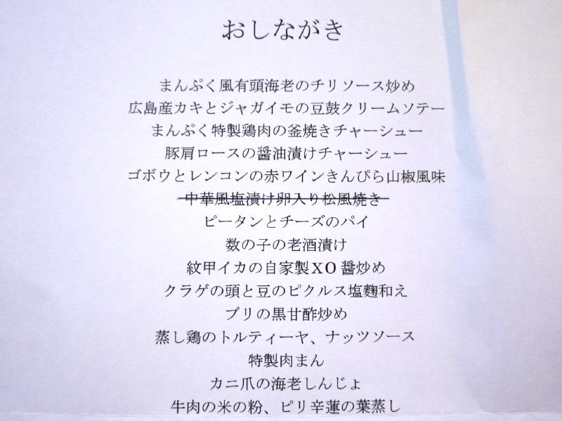 b0153224_10281973.jpg