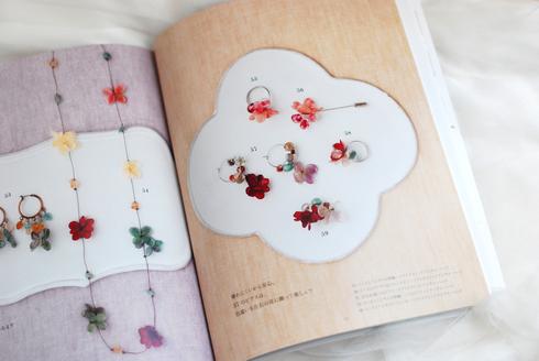 「渋沢英子の花小物」が発売になりました_f0179528_21273865.jpg