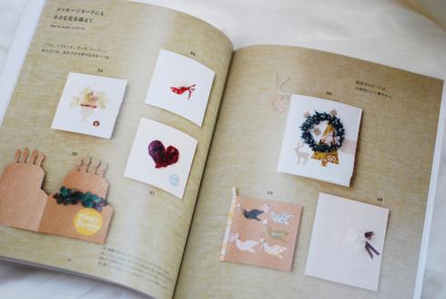 「渋沢英子の花小物」が発売になりました_f0179528_21295147.jpg