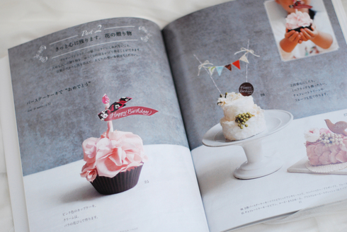 「渋沢英子の花小物」が発売になりました_f0179528_21302520.jpg