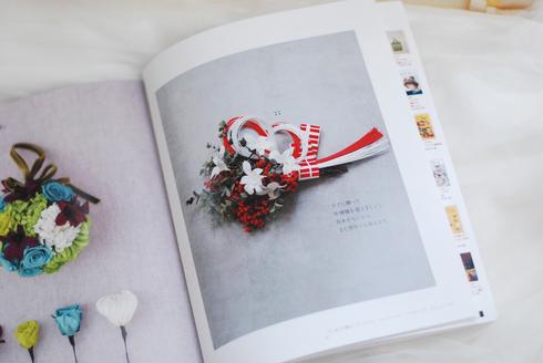 「渋沢英子の花小物」が発売になりました_f0179528_2131326.jpg