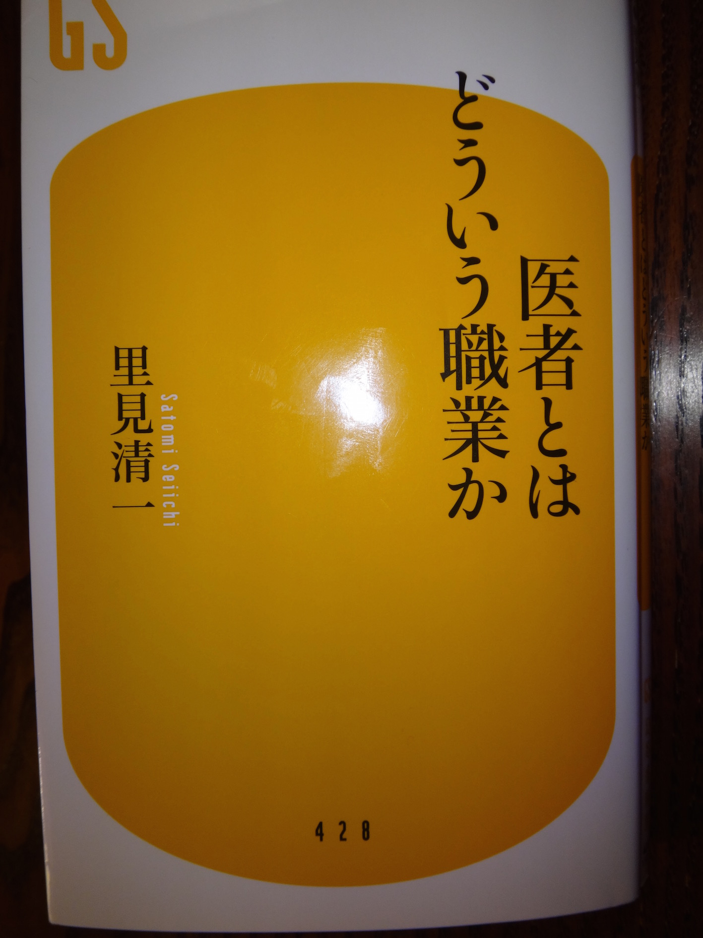 b0084241_23175015.jpg