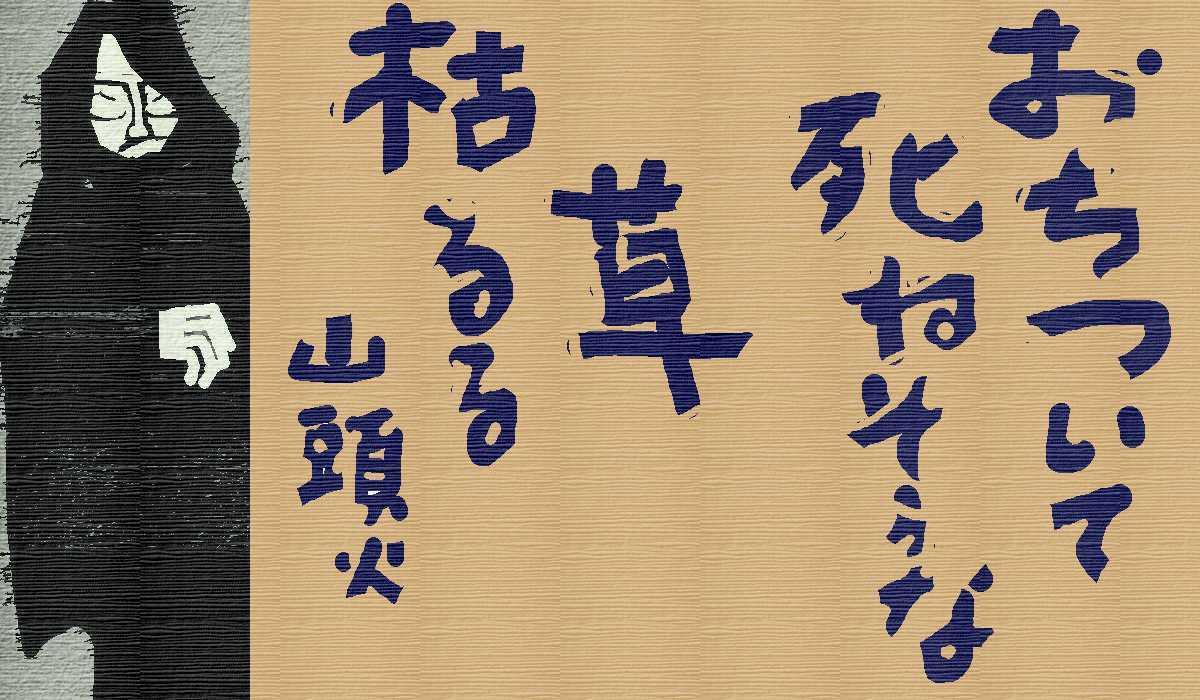f0117041_05080013.jpg