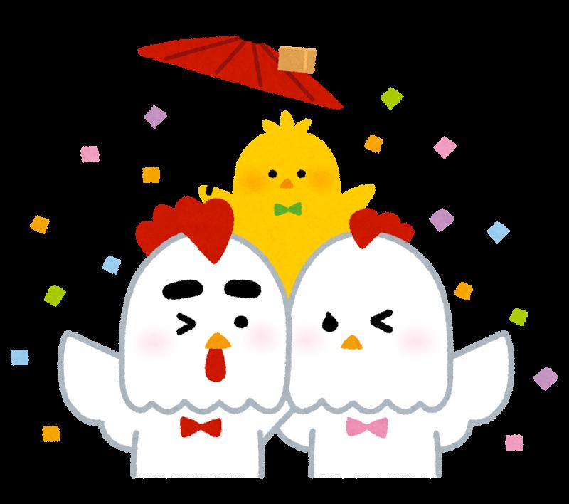新年あけましておめでとうございます。_e0143643_09333197.png
