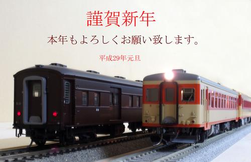 f0027355_815669.jpg