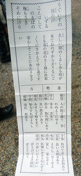 b0079661_10350036.jpg