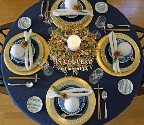 やっとこさ、2016年クリスマスのおもてなしのご報告・・・(料理・お弁当部門)_f0357387_17395956.jpg