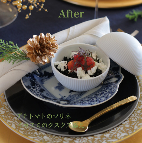 プチトマトのマリネ イカスミのクスクス添え(料理・お弁当部門)_f0357387_19243278.jpg