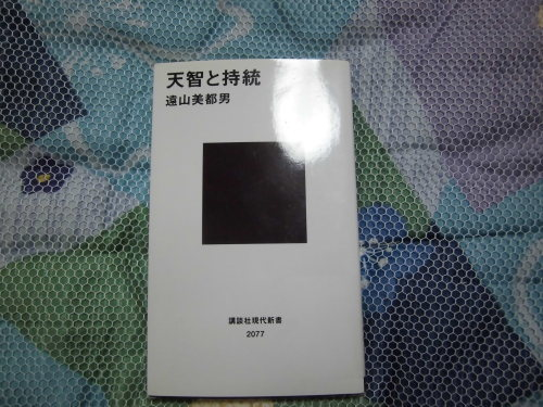 b0341209_18250510.jpg