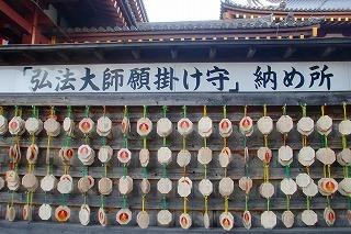 謹んで新春のお慶びを申し上げます☆_c0200917_02194837.jpg
