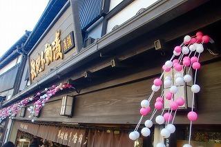 謹んで新春のお慶びを申し上げます☆_c0200917_02443287.jpg