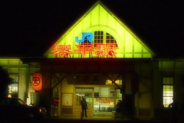 琴平駅_d0295818_23544239.jpg