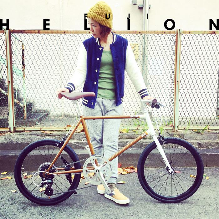 2017 FUJI HELION へリオン fuji フジ 自転車女子 ミニベロ おしゃれ自転車 クロスバイク 自転車ガール_b0212032_20163973.jpg