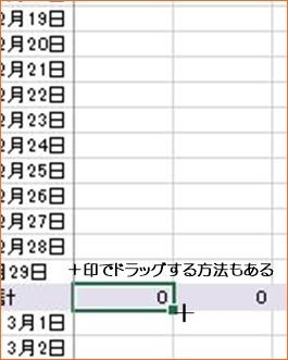 a0084343_10341153.jpg