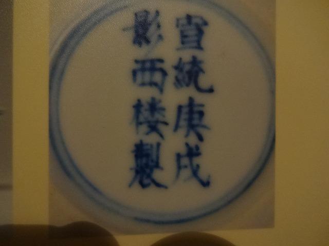 b0248150_20121082.jpg