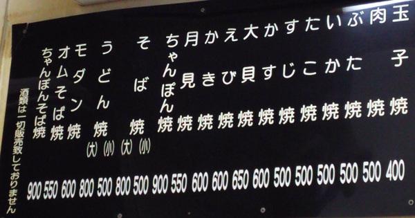 b0051666_0221511.jpg