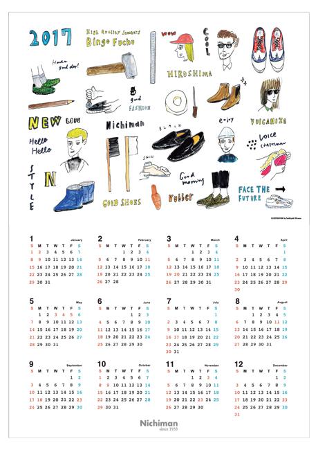 カレンダー_c0154575_21314594.jpg