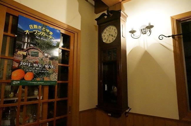 おじいさんの古時計_e0365880_22561757.jpg