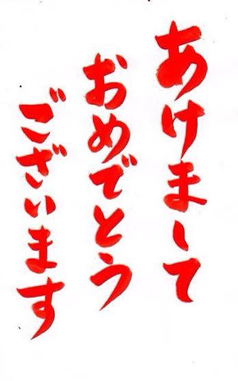 b0118191_16163494.jpg