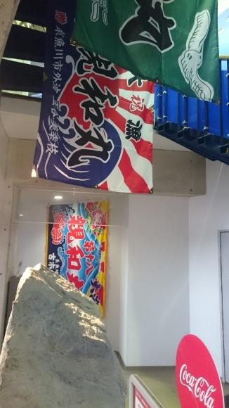 漁火の大漁旗 【正解されたらドリンクサービス】_d0235898_00044952.jpg