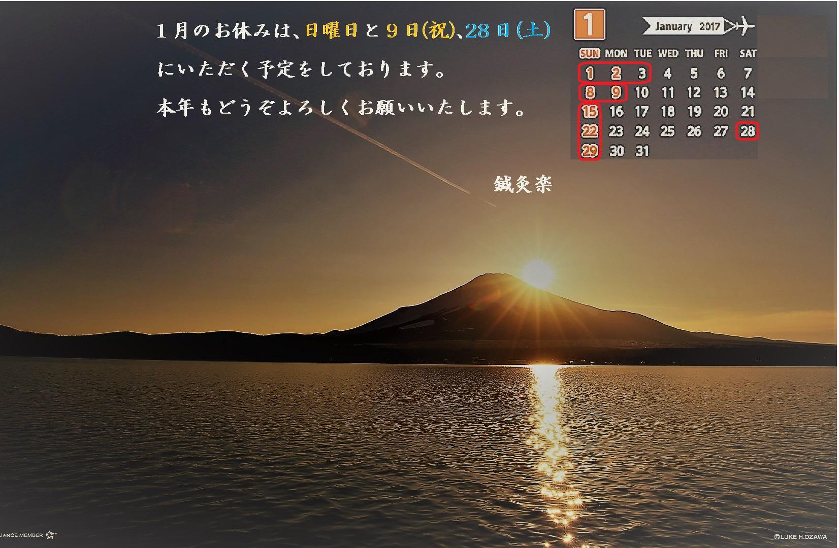 c0220899_21415765.jpg
