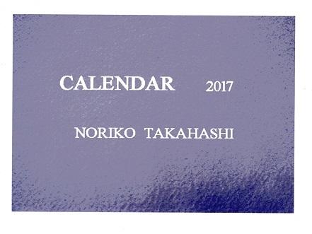 カレンダー_b0122805_16194107.jpg