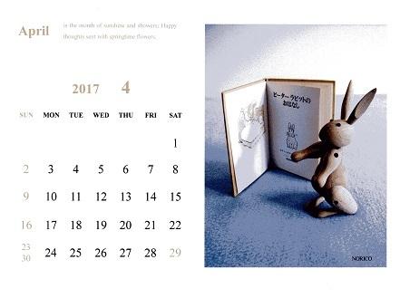 カレンダー_b0122805_16194213.jpg
