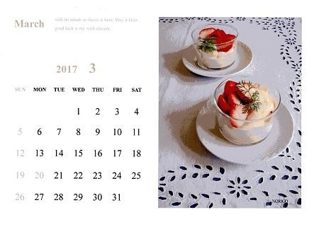 カレンダー_b0122805_16194266.jpg