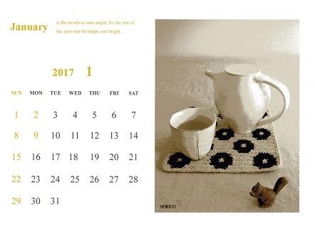 カレンダー_b0122805_16194286.jpg