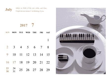 カレンダー_b0122805_16194346.jpg
